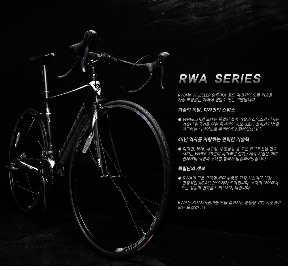 http://www.bikesin.co.kr/shop/se2/imgup/20160216121708.7300.6.1