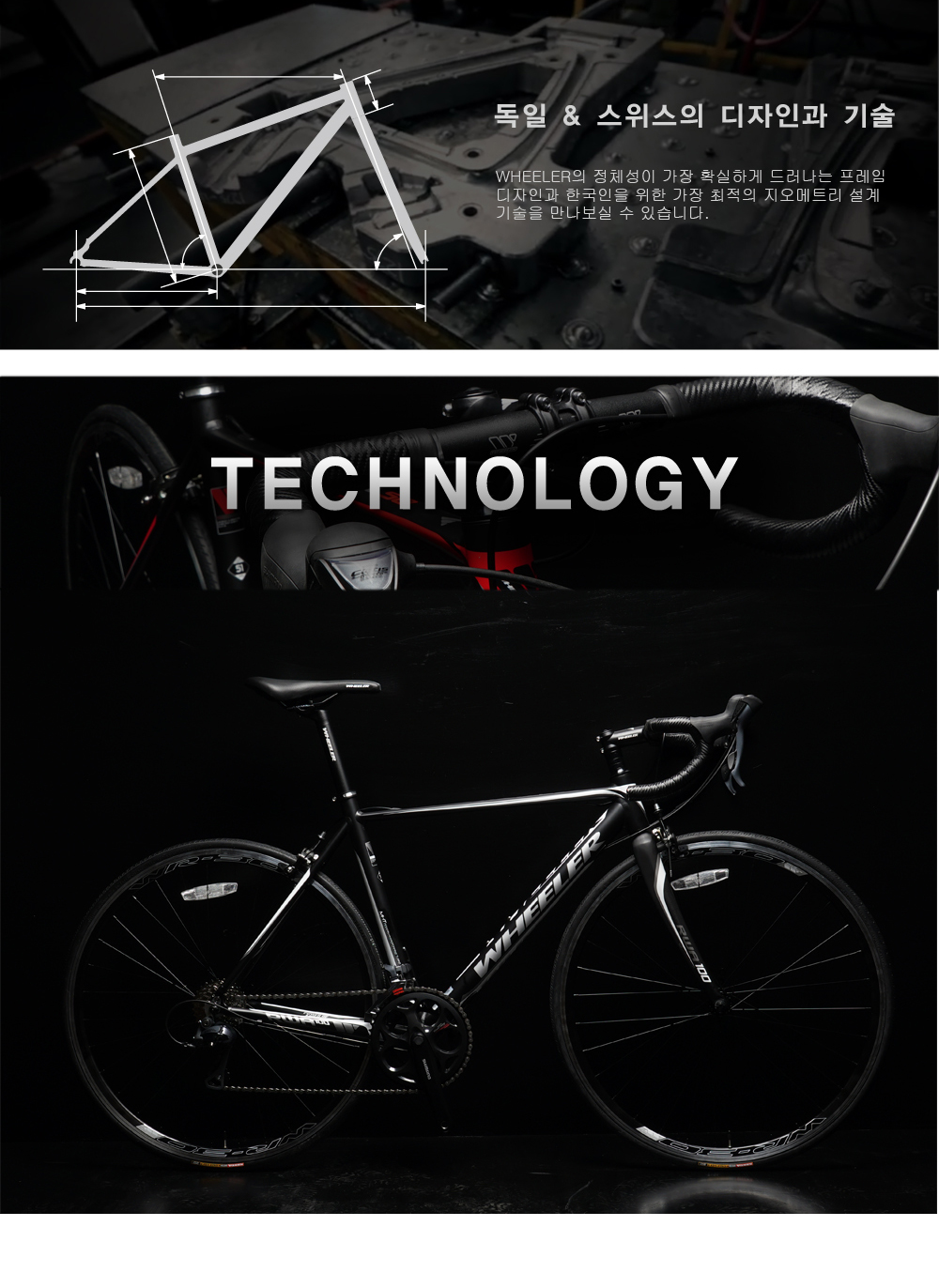 http://www.bikesin.co.kr/shop/se2/imgup/20160216121708.9800.7.2