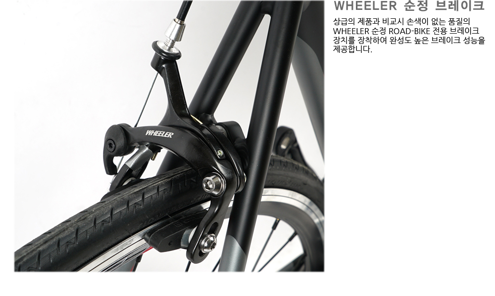 http://www.bikesin.co.kr/shop/se2/imgup/20160216121710.2300.5.9
