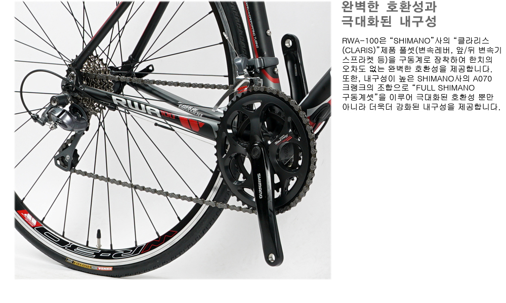http://www.bikesin.co.kr/shop/se2/imgup/20160216121710.3960.9.10